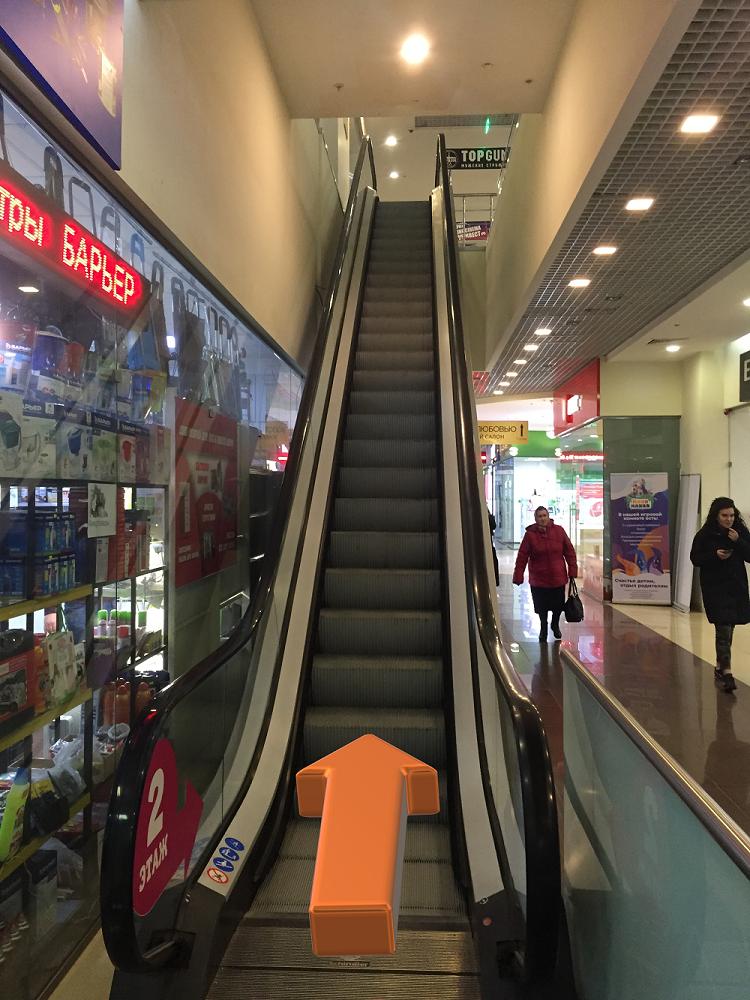 Подняться на второй этаж